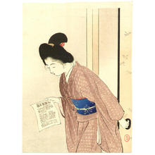 Mizuno Toshikata: Newspaper - Japanese Art Open Database
