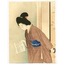 水野年方: Newspaper - Japanese Art Open Database