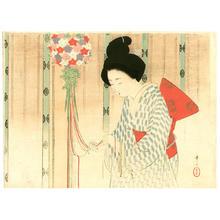 Mizuno Toshikata: Ornamental Ball - Japanese Art Open Database