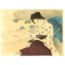 水野年方: Outdoor Sketch — Bijin no Kogai Shasei - Japanese Art Open Database