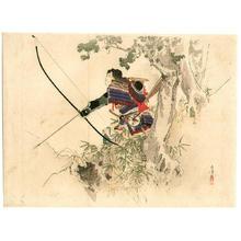 Mizuno Toshikata: Samurai archer - Japanese Art Open Database
