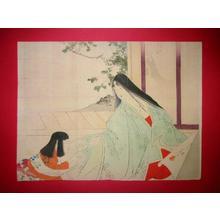 Mizuno Toshikata: Satsuki Mezaka — 五月女坂 - Japanese Art Open Database