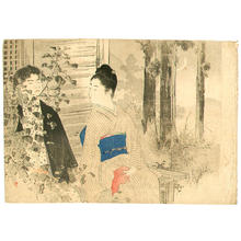 水野年方: Shinobi Oto- A couple is sitting in a garden in the evening - Japanese Art Open Database
