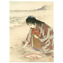 Mizuno Toshikata: Spring Sea - Japanese Art Open Database