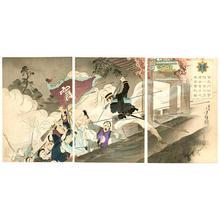 水野年方: The First to Reach Hyonmu Gate - Japanese Art Open Database
