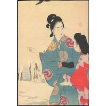 Mizuno Toshikata: Two Bijin in Winter - Japanese Art Open Database