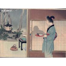Mizuno Toshikata: Wife making tea - Japanese Art Open Database