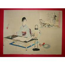 Mizuno Toshikata: Wife writing - Japanese Art Open Database