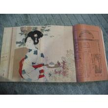 Mizuno Toshikata: Woman Carrying Tea Tray - Japanese Art Open Database