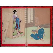 Mizuno Toshikata: Life-size doll in a box - Japanese Art Open Database