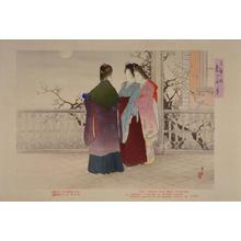 Mizuno Toshikata: 1- Spring- Parting of School-Chums - Japanese Art Open Database