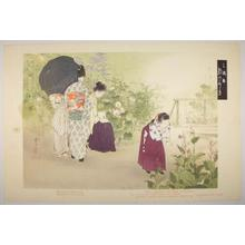 Mizuno Toshikata: 6- Autumn — 三越好 都のにしき - Japanese Art Open Database