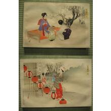 Mizuno Toshikata: 2- Two ladies drinking their tea under a blooming plum tree - Japanese Art Open Database