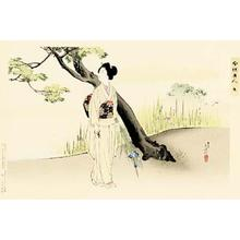 Mizuno Toshikata: 5- A lady in a park is cutting flowers - Japanese Art Open Database