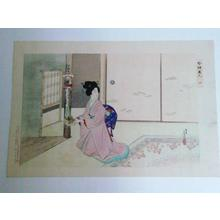 Mizuno Toshikata: Bijin in Washitsu - Japanese Art Open Database