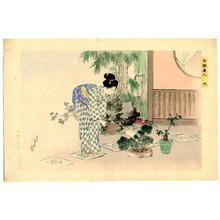 Mizuno Toshikata: Watering the plants - Japanese Art Open Database