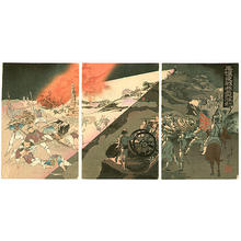 Toshimitsu Kobayashi: Night Battle at Pyongyang - Japanese Art Open Database