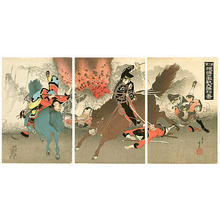 Toshimitsu Kobayashi: The Second Army Battles at Port Arthur - Japanese Art Open Database
