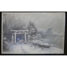 Tosuke S: Snowy Torii Shrine Entry - Japanese Art Open Database