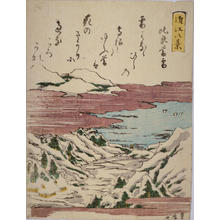 Utagawa Toyohiro: Evening Snow at Mt. Hira — 比良暮雪 - Japanese Art Open Database