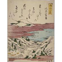 歌川豊広: Evening Snow at Mt. Hira — 比良暮雪 - Japanese Art Open Database