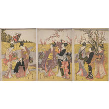 Utagawa Toyohiro: Plum Blossom Orchard - Japanese Art Open Database
