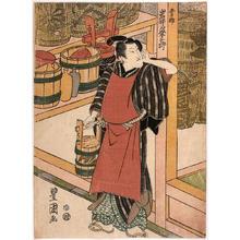Utagawa Toyokuni I: Actor Iwai Kumesaburo II as Kosuke - Japanese Art Open Database