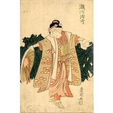 Utagawa Toyokuni I: Actor Segawa Rokko 4 as a young bijin standing in front of a bamboo hedge - Japanese Art Open Database