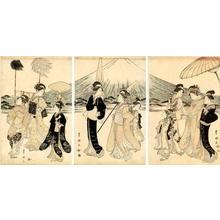 歌川豊国: Festive procession of a noble family and entourage at Mt Fuji - Japanese Art Open Database
