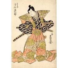 Utagawa Toyokuni I: Sawamura Gennosuke 2 - Japanese Art Open Database