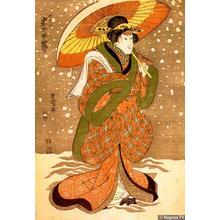 歌川豊国: The actor Iwai Hanshiro - Japanese Art Open Database