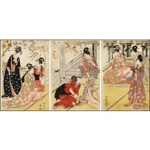 歌川豊国: Two bijin performing a mitate of a sword fight watched by ladies of the upper class - Japanese Art Open Database