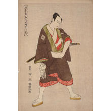 Utagawa Toyokuni I: The Actor Tachibanaya (Ichikawa Yaozo) — たち花屋 - Japanese Art Open Database