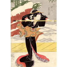 歌川豊重: Female Warrior- The Kabuki star Segawa Kikunojo - Japanese Art Open Database