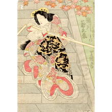 歌川豊重: The Kabuki star Segawa Kikunojo in a youthful role as an oiran carrying a polearm - Japanese Art Open Database