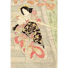 歌川豊重: The Kabuki star Segawa Kikunojo in a youthful role as an oiran carrying a polearm - Japanese Art Open Database