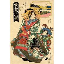 Utagawa Toyokuni I: Bijin on Parade - Japanese Art Open Database