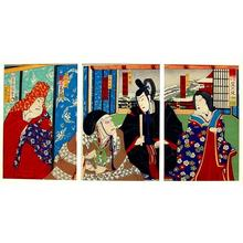 Toyonobu: Kabuki Actors in an Interior - Japanese Art Open Database