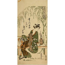 石川豊信: Enjoing the Cooling at Ryogoku — 両国涼見三幅対 中 - Japanese Art Open Database