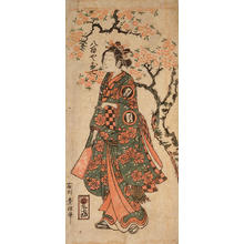 Ishikawa Toyonobu: The Actor Segawa Kikunojo in the Role of Yaoya Oshichi — 〔瀬川菊之丞の〕八百やお七 - Japanese Art Open Database