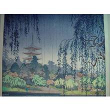 風光礼讃: Kofukuji Temple in Nara - Japanese Art Open Database
