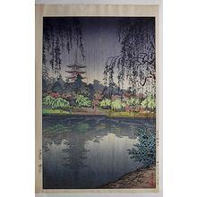Tsuchiya Koitsu: Kofukuji Temple in Nara - Japanese Art Open Database