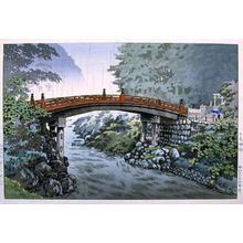 Tsuchiya Koitsu: Sacred Bridge at Nikko - Japanese Art Open Database