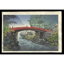 風光礼讃: Sacred Bridge at Nikko - Japanese Art Open Database