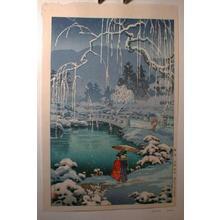 Tsuchiya Koitsu: Spring Snow at Maruyama, Kyoto - Japanese Art Open Database