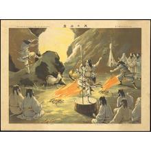 Tsuchiya Koitsu: Ama No Ihaya — 天の石窟 - Japanese Art Open Database
