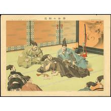 Tsuchiya Koitsu: Hideyoshis Patience — 秀吉の忍耐 - Japanese Art Open Database