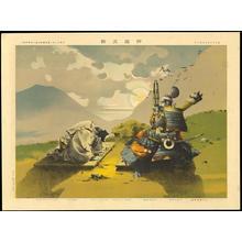 Tsuchiya Koitsu: Shinra Saburo — 新羅三郎 - Japanese Art Open Database