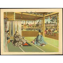 Tsuchiya Koitsu: Taira No Shigemori — 平重盛 - Japanese Art Open Database