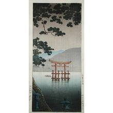 Tsuchiya Koitsu: Aki Miyajima - Japanese Art Open Database